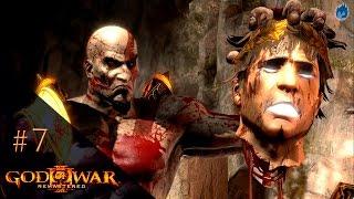 God of War III Remastered | La cabeza de Helios | Capítulo 7