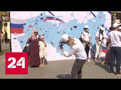 В центре Казани появилась интерактивная карта России - Россия 24
