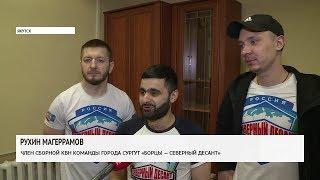 Информационная программа «Якутия 24». Выпуск 26.05.2019 в 09:00