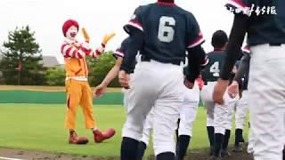 熱戦幕開け、学童野球県大会 14地区22チーム出場