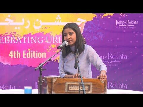 Shilpa Rao   Ghazal Sarayi   Gulon Mein Rang Bhare   Jashn-e-Rekhta 4th Edition 2017