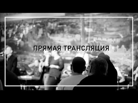 31.05.2020   Ги Ландри Иконг Йетна   Богослужение   г. Иваново