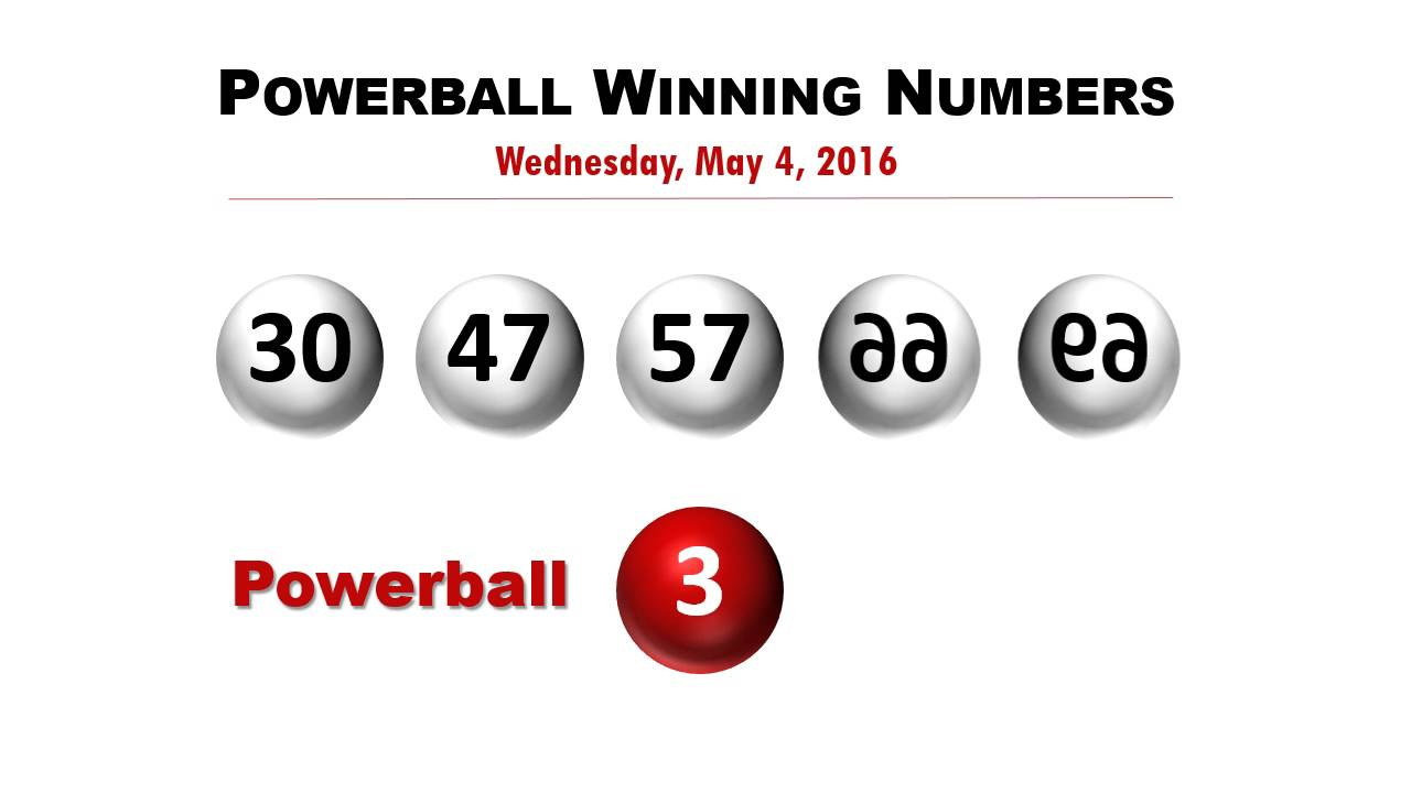 4 Numbers Powerball