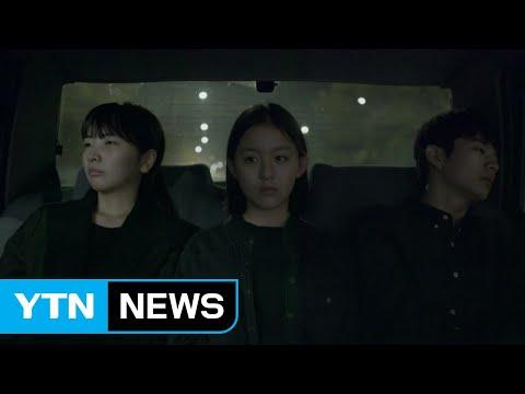 전세계 25관왕 '벌새'...독립영화 기대작 줄줄이 출격 / YTN
