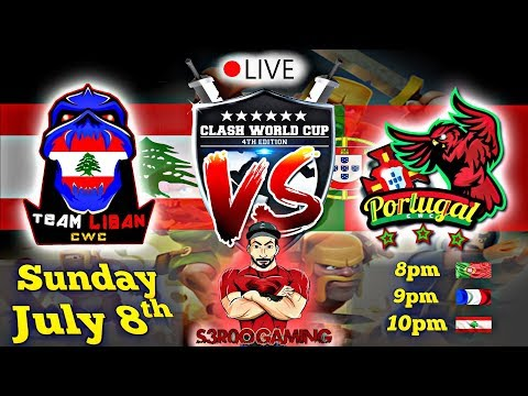 clash of clans CwC Liban vs CwC Portugal