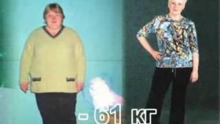 Доктор Борменталь Светлана похудела на 61 кг