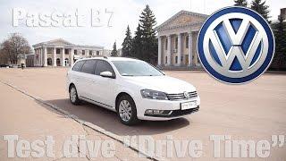 тест драйв volkswagen passat b7 2 0 tdi drive time