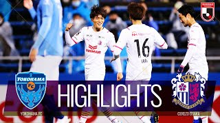横浜FCvsセレッソ大阪 J1リーグ 第4節