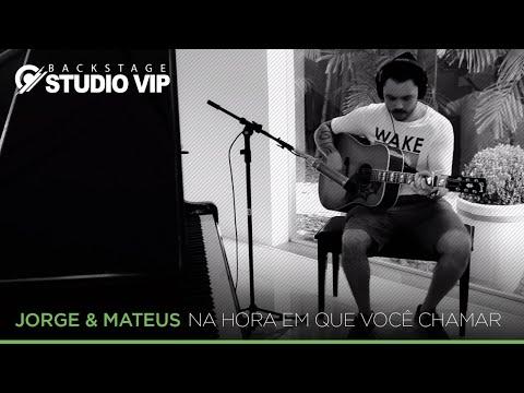 Backstage Vip - Dudu Borges - Na Hora Em Que Você Chamar (Jorge & Mateus)