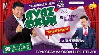 Avaz Oxun - Yangisi yangida nomli konsert dasturi ...