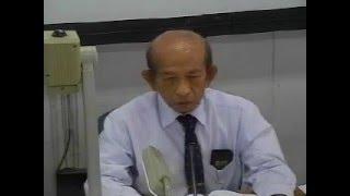บรรยาย กม.การค้าระหว่างประเทศ (1/2558) รามฯ