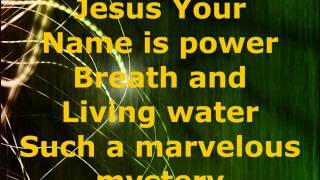 Phillips, Craig & Dean - Revelation Song (Holy, Holy, Holy, is the Lord God Almighty) [Lyrics]