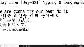 Slay Iron,Day-321,타자,타이핑,Typin…