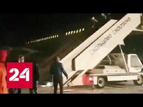 Аэропорт Кольцово возобновил работу