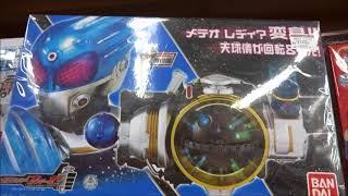 仮面ライダーフォーゼ 変身ベルト DXメテオドライバー(2011) シェアOK ...