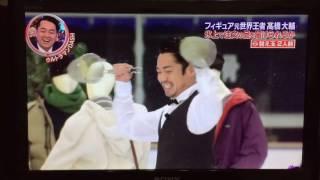元旦恒例のウルトラマンDASHに挑戦した高橋大輔さんの華麗な湯切りをご...