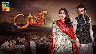 Aatish Promo HUM TV Drama