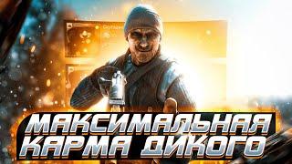 ТАРКОВ СТРИМ  | ESCAPE F...
