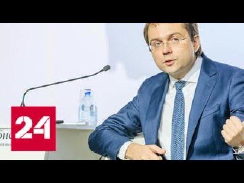 Андрей Чибис стал врио губернатора Мурманской области - Россия 24