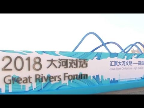 Experts gather in Wuhan to discuss sustainable development of waterways