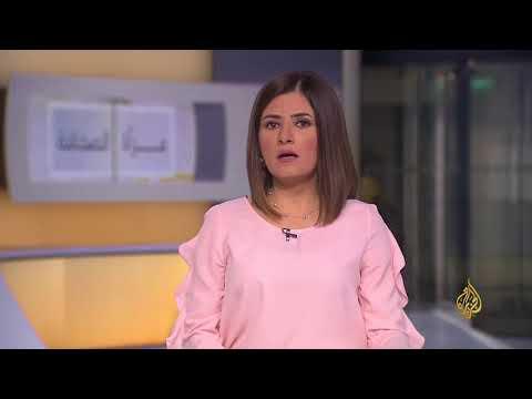 مرآة الصحافة الثانية 18/8/2018  - نشر قبل 4 ساعة