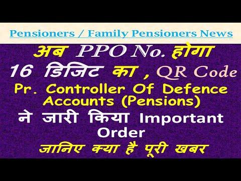 7th CPC-Revision of Pension of Pre-2016 Pensioners/ Family Pensioners_PCDA Circular C-169