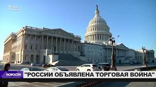 Медведев   России объявлена торговая война  / Новости
