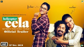Helicopter Eela | Official Trailer | Kajol | Riddhi Sen | Pradeep Sarkar | Releasing 12th October