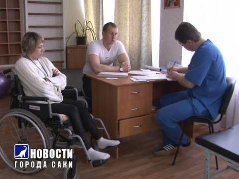 Санаторий им. Бурденко принял 155 кузбассовцев - привью к видео LLiW0PA5W40