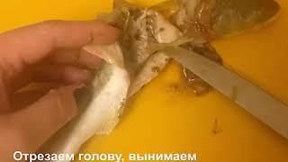 Жарим рыбу, навагу