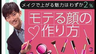 続きは→ http://www.nicovideo.jp/watch/1533139747 メンタリストDaiGo...