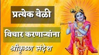Download Vastu Remedies In Marathi Movie Videos - Dcyoutube