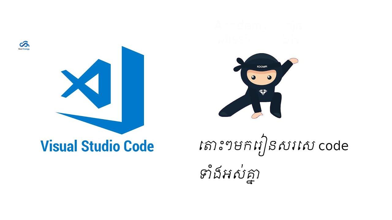 ការបង្ហាញ folder និង ធ្វើអោយ Workspace នៅខាងឆ្វេង ឬ ខាងស្ដាំ នៅក្នុងកម្មវិធី Visual Studio Code