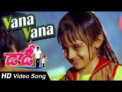 Vana Vana Full Video Song    Daddy    Chiranjeevi, Simran, Ashima Bhalla