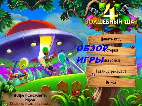 Игры поиск предметов - играть онлайн бесплатно