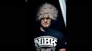 Хабиб Нурмагомедов | NiBK Brakes