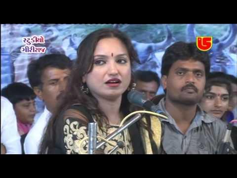 Sangeeta Labadiya & Birju Barot || Kanudo Kalo Kalo  || 03-Ranpur (Sorath) live Dayro