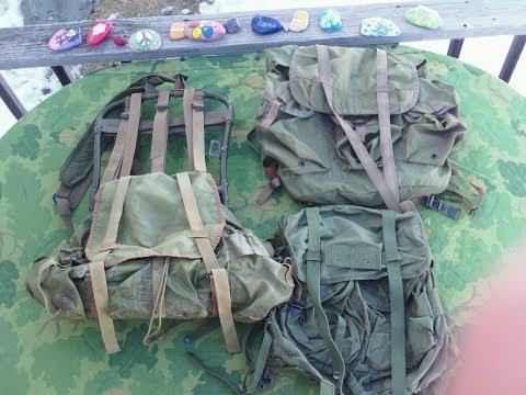 My Vietnam Era Rucksack Collection