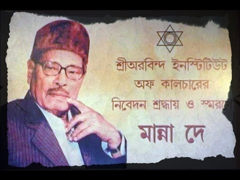 Live at SAIoC - Tribute to Manna Dey (Part 1)