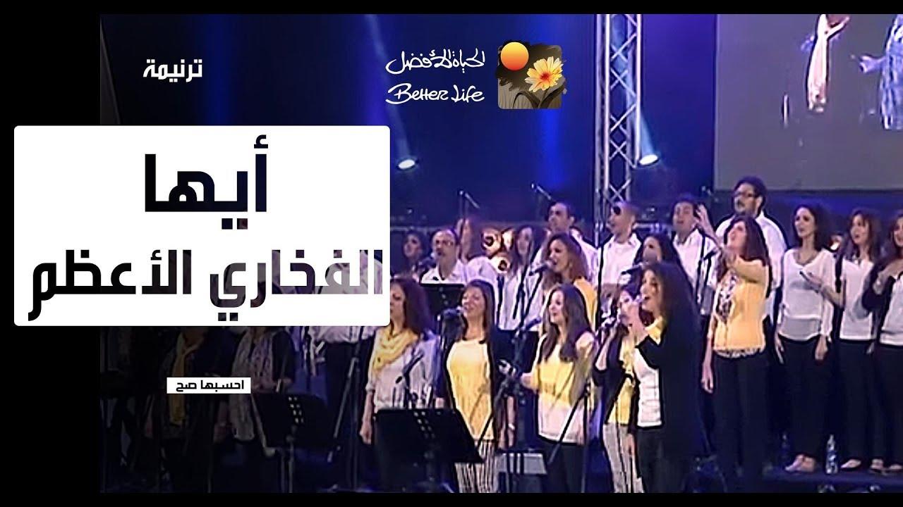 e8f34d83d +++ عدت الى المنبر لأبشر بالمسيحية ( الجزء الرابع ) +++ - SudaneseOnline