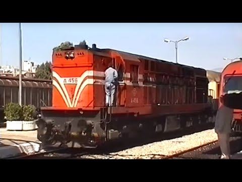OSE A.451 Locomotives, Part One - 1997