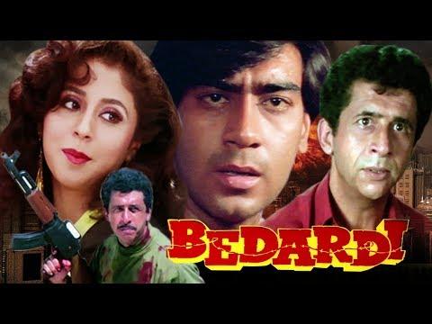 Hindi Action Movie | Bedardi | Showreel | Ajay Devgn | Urmila Matondkar | Naseeruddin Shah
