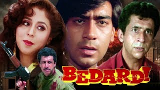 Hindi Action Movie | Bedardi | Showreel | Ajay Devgn | Urmila Matondkar | Naseeruddin Shah