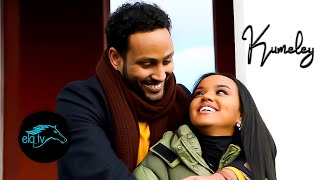 ela tv - Awet Tekie | Tina - Kumeley - New Eritrean Music 2020 - (Official Music Video)