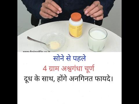 अश्वगंधा के फायदे जानकर हैरान रह जाएंगे आप। Ashwagandha Benefits