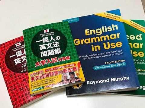 英語 勉強法 教材 初級〜中上級 中1レベルから