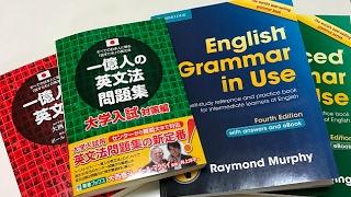 初級から中上級くらいまでの英語学習におすすめの教材をご紹介します。 ...