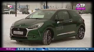 Автомобили в программе ОТРажение 19.01.2018