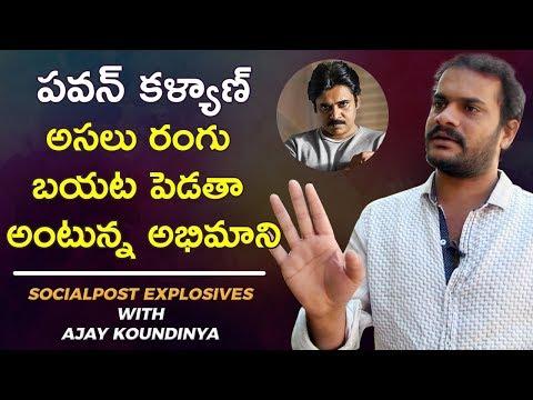 Director Ajay Koundinya Exclusive Interview | Pawan Kalyan | Janasena | Socialpost
