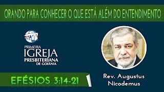 Rev. Augustus Nicodemus | Orando para conhecer o que está além do conhecimento | 05/07/2015
